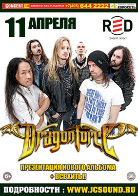 2015.04.15 - DRAGONFORCE