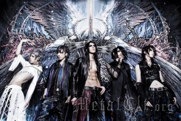 NOCTURNAL BLOODLUST - фрагмент композиции We Are Never Ever Getting Back Together