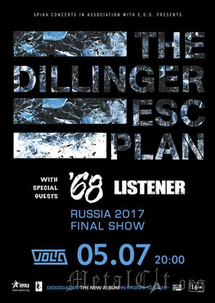 2017.07.05  - THE DILLINGER ESCAPE PLAN - Москва, клуб Volta