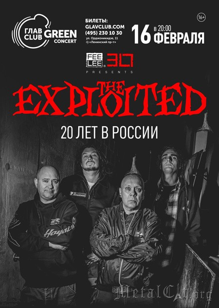 2018.02.16 - The Exploited – Москва, ГлавClub Green Concert