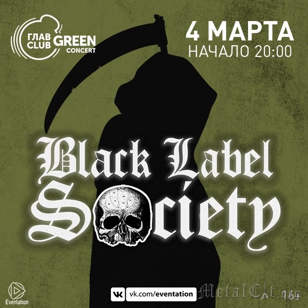 2018.03.04 - Black Label Society – Москва, ГлавClub Green Concert