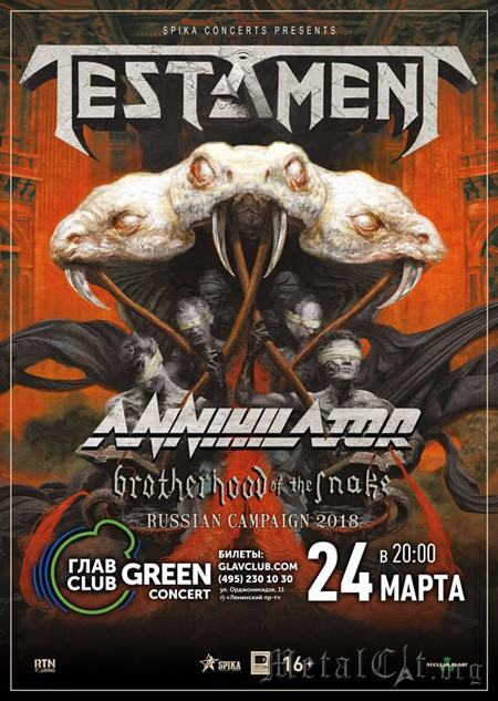 2018.03.24 - Testament / Annihilator – Москва, ГлавClub Green Concert