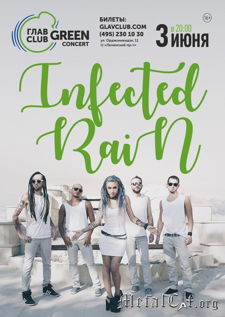 2018.06.03 - Infected Rain - Москва, ГлавClub Green Concert
