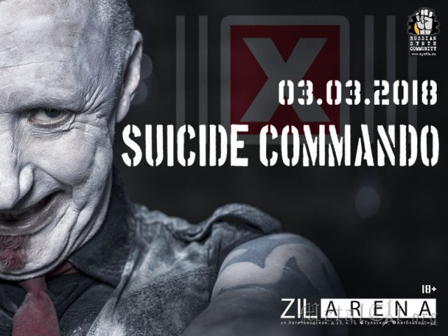 2018.03.03 - SUICIDE COMMANDO, AESTHETIC PERFECTION - Москва, клуб ZIL ARENA