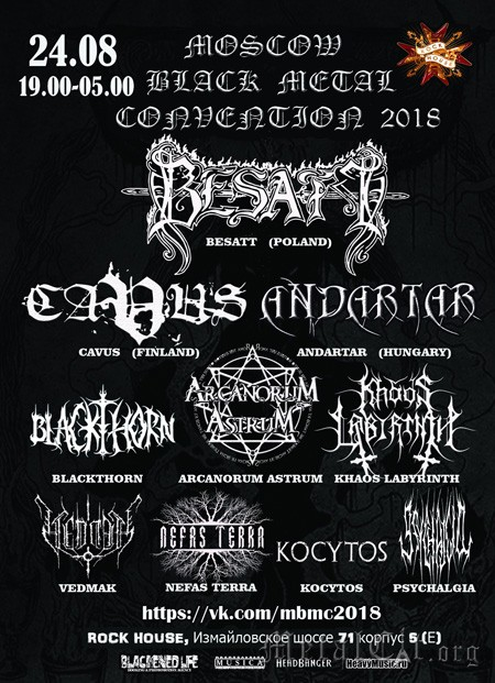 2018.08.24 - Moscow Black Metal Convention 2018 – Москва, Rock House