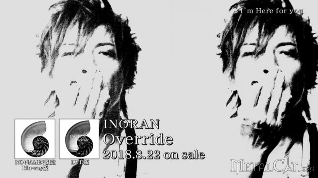 INORAN - новое видео I'm Here for you