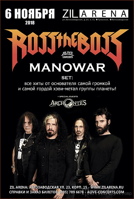 2018.11.06 - Ross The Boss - Manowar set – Москва, ZIL Arena