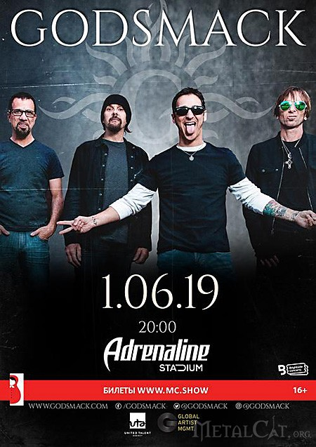 2019.06.01 – Godsmack – Москва, Adrenaline Stadium
